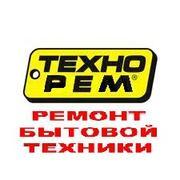 Ремонт стиральных машин на дому 329-77-97,  8 (777) 27-007-41