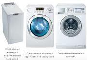 Ремонт  стиральных машин в Алматы.8/701/5004482 3287627 Евгений....