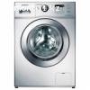 Ремонт стиральных машин автомат,  выезд на дом